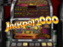 Казино игры Джекпот 2000